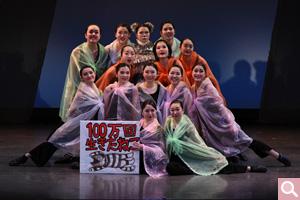 卒業公演:舞台芸術コース