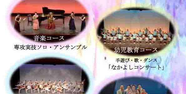 平成28年度卒業公演ポスター
