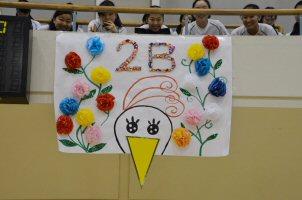 07クラス旗
