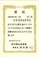 achievement-mini